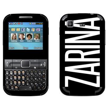Виниловая наклейка «Zarina» на телефон Samsung C3222 Duos