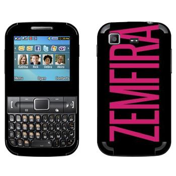 Виниловая наклейка «Zemfira» на телефон Samsung C3222 Duos