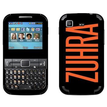 Виниловая наклейка «Zuhra» на телефон Samsung C3222 Duos