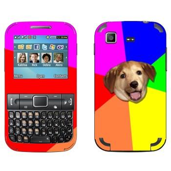 Виниловая наклейка «Advice Dog» на телефон Samsung C3222 Duos