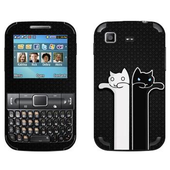 Виниловая наклейка «Белый и черный коты» на телефон Samsung C3222 Duos