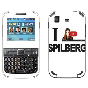 Виниловая наклейка «I - Spilberg» на телефон Samsung C3222 Duos