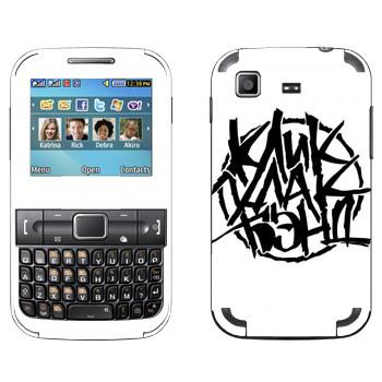 Виниловая наклейка «КликКлакБэнд» на телефон Samsung C3222 Duos