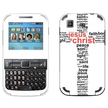 Виниловая наклейка «Крест из слов» на телефон Samsung C3222 Duos