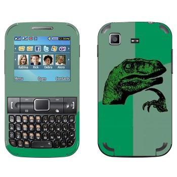 Виниловая наклейка «Мем думающий динозавр» на телефон Samsung C3222 Duos