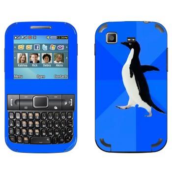 Виниловая наклейка «Мем шагающий пингвин» на телефон Samsung C3222 Duos