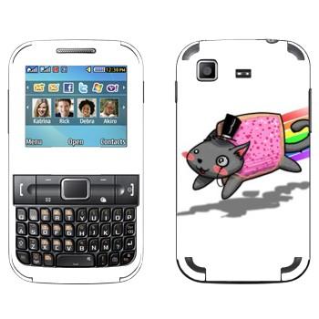 Виниловая наклейка «Нянь Кэт в шляпе и пенсне» на телефон Samsung C3222 Duos