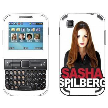 Виниловая наклейка «Sasha Spilberg» на телефон Samsung C3222 Duos