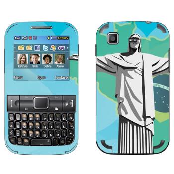 Виниловая наклейка «Статуя Иисуса в Бразилии» на телефон Samsung C3222 Duos