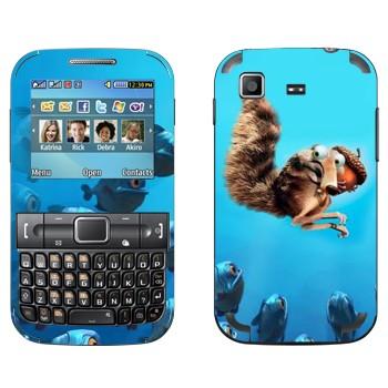 Виниловая наклейка «Белка Скрат с орехом» на телефон Samsung C3222 Duos