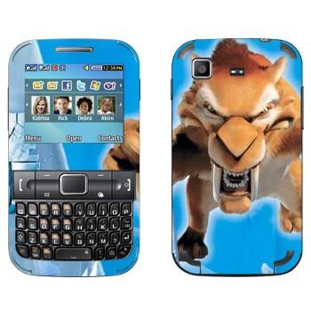 Виниловая наклейка «Диего - Ледниковый период» на телефон Samsung C3222 Duos