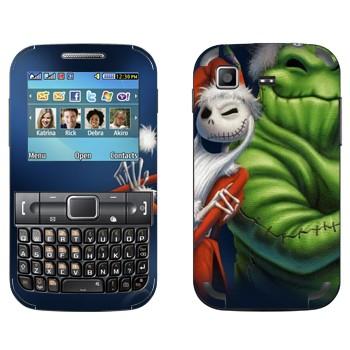 Виниловая наклейка «Джек и Бугимэн - Кошмар перед рождеством» на телефон Samsung C3222 Duos
