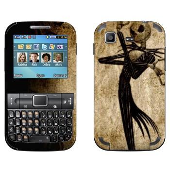Виниловая наклейка «Джек Скеллингтон в полосатом костюме» на телефон Samsung C3222 Duos