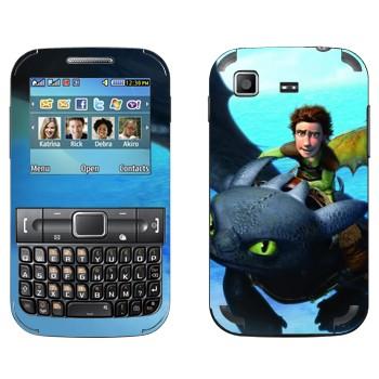 Виниловая наклейка «Дракон Беззубик и молодой викинг Иккинг» на телефон Samsung C3222 Duos