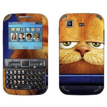 Виниловая наклейка «Гарфилд 3D» на телефон Samsung C3222 Duos