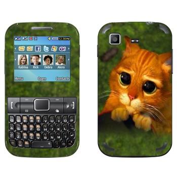 Виниловая наклейка «Кот в сапогах из Шрека» на телефон Samsung C3222 Duos