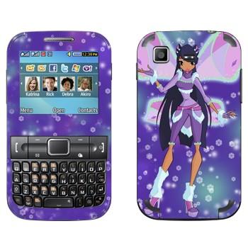 Виниловая наклейка «Лейла - WinX» на телефон Samsung C3222 Duos