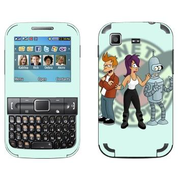 Виниловая наклейка «Лила, Фрай и Бендер - Футурама» на телефон Samsung C3222 Duos