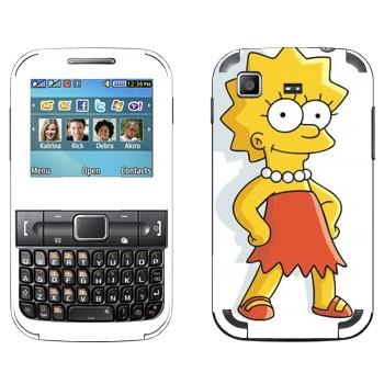 Виниловая наклейка «Лиза Симпсон» на телефон Samsung C3222 Duos