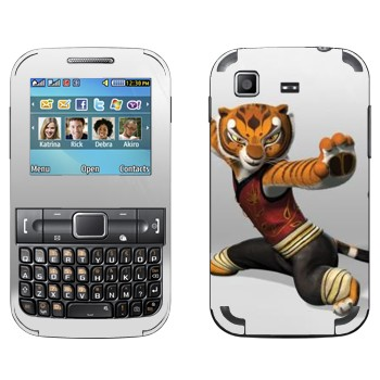 Виниловая наклейка «Мастер Тигрица - Кунг-фу Панда» на телефон Samsung C3222 Duos