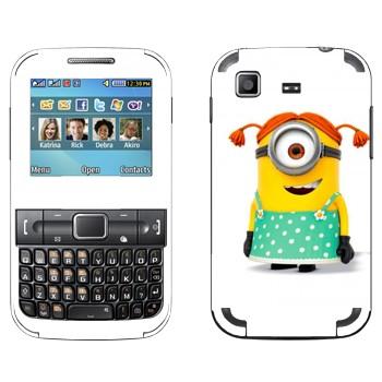 Виниловая наклейка «Миньон-девочка» на телефон Samsung C3222 Duos