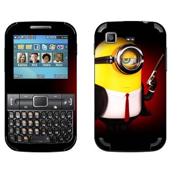 Виниловая наклейка «Миньон Джеймс Бонд» на телефон Samsung C3222 Duos