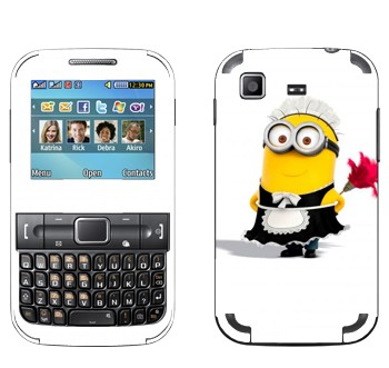 Виниловая наклейка «Миньон-домработница» на телефон Samsung C3222 Duos