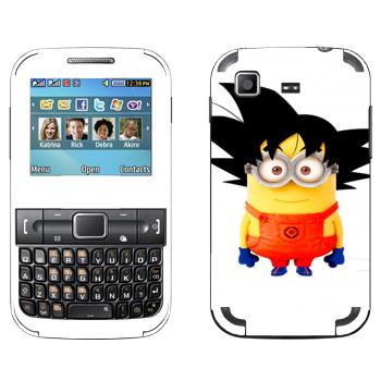 Виниловая наклейка «Миньон Эдвард» на телефон Samsung C3222 Duos