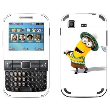 Виниловая наклейка «Миньон-гольфист» на телефон Samsung C3222 Duos