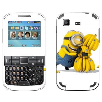 Виниловая наклейка «Миньон и бананы» на телефон Samsung C3222 Duos