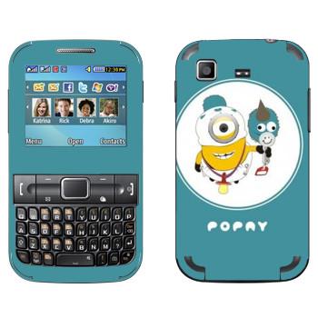 Виниловая наклейка «Миньон младенец» на телефон Samsung C3222 Duos