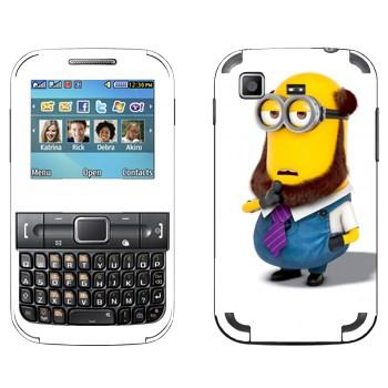 Виниловая наклейка «Миньон-психолог» на телефон Samsung C3222 Duos