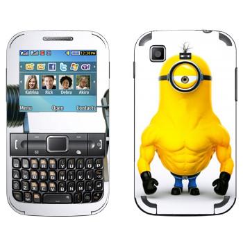 Виниловая наклейка «Миньон силач» на телефон Samsung C3222 Duos