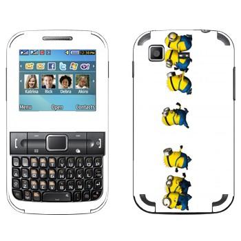 Виниловая наклейка «Миньоны бегут» на телефон Samsung C3222 Duos