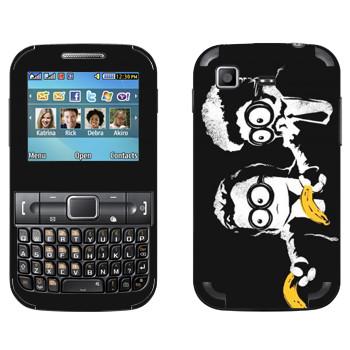 Виниловая наклейка «Миньоны Криминальное чтиво» на телефон Samsung C3222 Duos