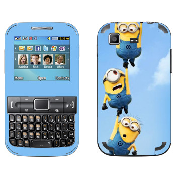 Виниловая наклейка «Миньоны висят» на телефон Samsung C3222 Duos