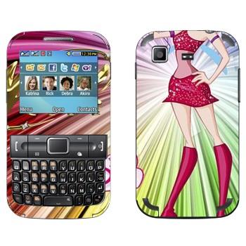 Виниловая наклейка «Муза - WinX» на телефон Samsung C3222 Duos