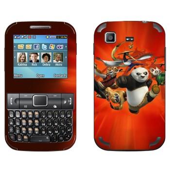 Виниловая наклейка «Неистовая Пятёрка - Кунг-фу Панда» на телефон Samsung C3222 Duos