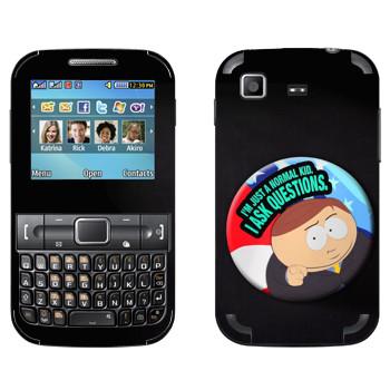 Виниловая наклейка «Нормальный ребенок - Южный Парк» на телефон Samsung C3222 Duos