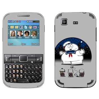 Виниловая наклейка «Охотники за привидениями - Южный Парк» на телефон Samsung C3222 Duos