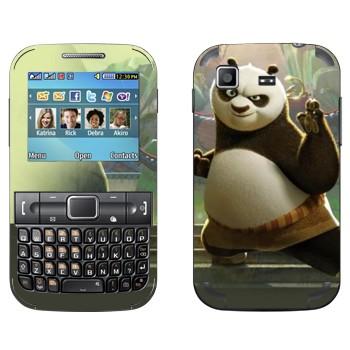 Виниловая наклейка «По - Большая панда - Кунг-фу Панда» на телефон Samsung C3222 Duos