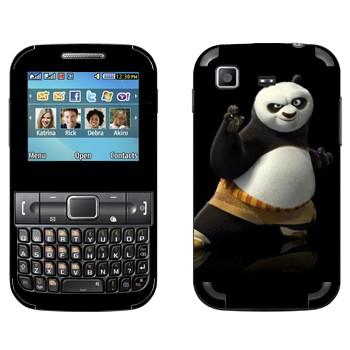 Виниловая наклейка «По - Кунг-фу Панда» на телефон Samsung C3222 Duos