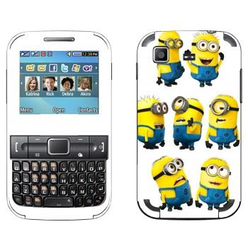 Виниловая наклейка «Семь миньонов» на телефон Samsung C3222 Duos