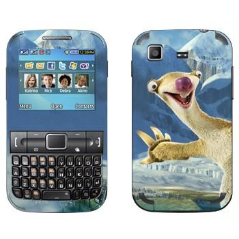 Виниловая наклейка «Сид - Ледниковый период» на телефон Samsung C3222 Duos