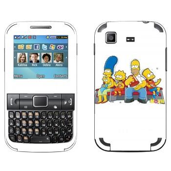 Виниловая наклейка «Симпсоны смотрят телевизор» на телефон Samsung C3222 Duos