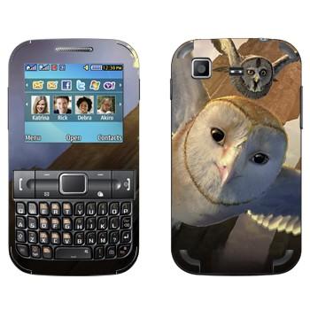 Виниловая наклейка «Совёнок Сорен - Ночные стражи» на телефон Samsung C3222 Duos