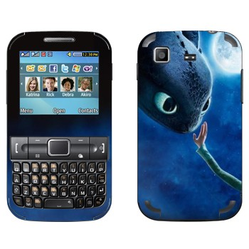 Виниловая наклейка «Знакомство Беззубика и Иккинга» на телефон Samsung C3222 Duos