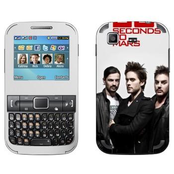 Виниловая наклейка «30 Seconds To Mars» на телефон Samsung C3222 Duos