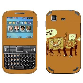 Виниловая наклейка «Аудио-кассета и iPod на скамейке» на телефон Samsung C3222 Duos