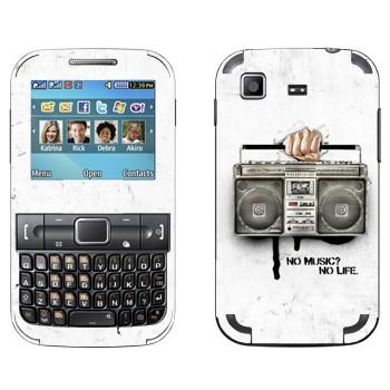 Виниловая наклейка «Бумбокс - No music? No life.» на телефон Samsung C3222 Duos